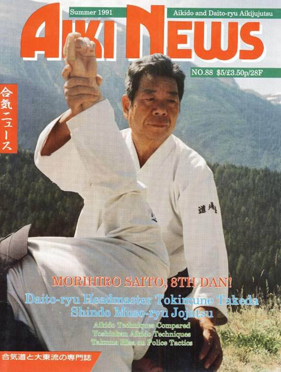 Summer 1991 Aiki News